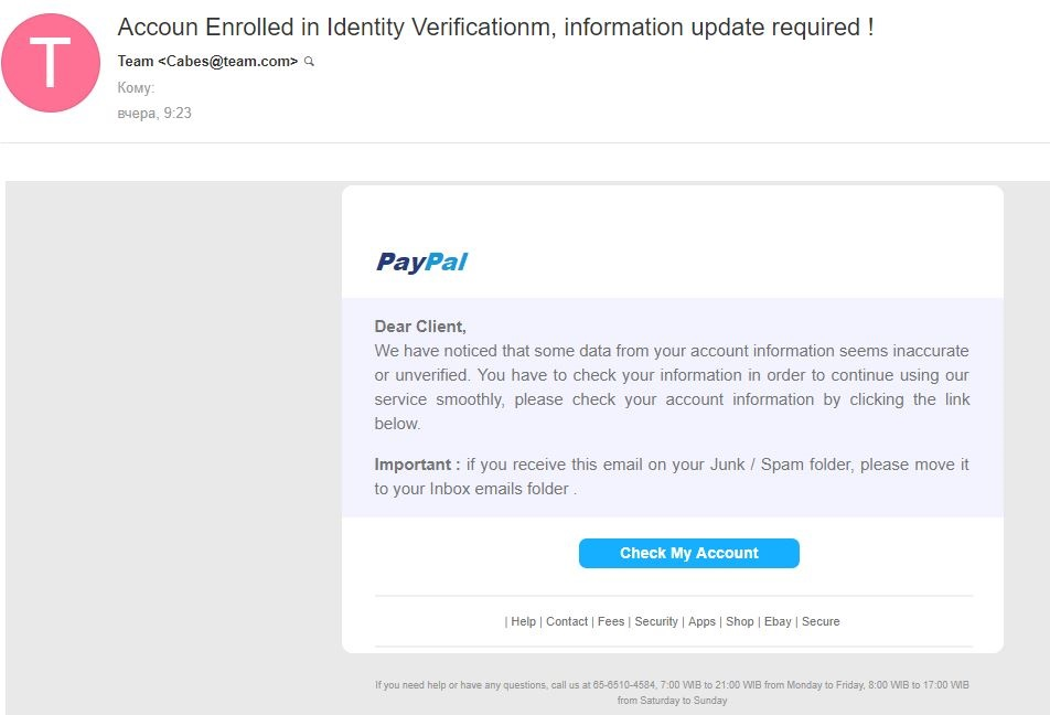 """Scam: """"Accoun Enrolled in Identity Verificationm, information update required !"""""""