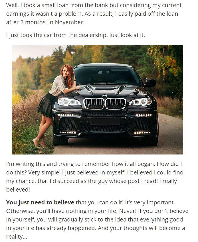 «Меня зовут Елена Кузнецова, мне 26 лет, я из Москвы». Осторожно, лохотрон Profitplay!