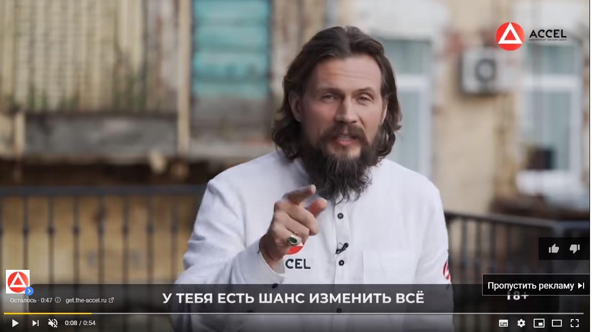 Ассеl: злой отзыв Юрия Синодова