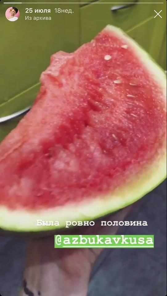 Тухлятина в Азбуке Вкуса. Отзыв Наталии Неведровой