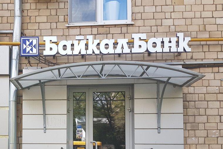 Baikalbank