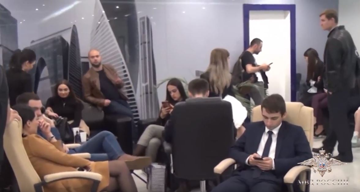 Форекс FMC разгромила полиция