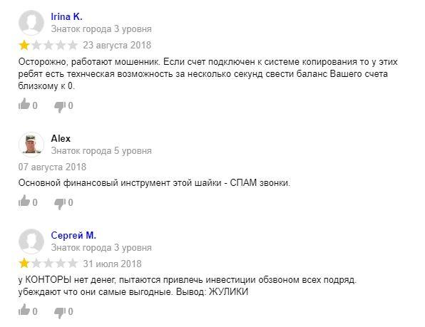 stocks-portfolio.ru (Global Finance): не рекомендуем
