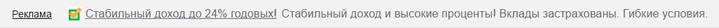 """КПК """"ГрандБизнес"""": не рекомендуем"""