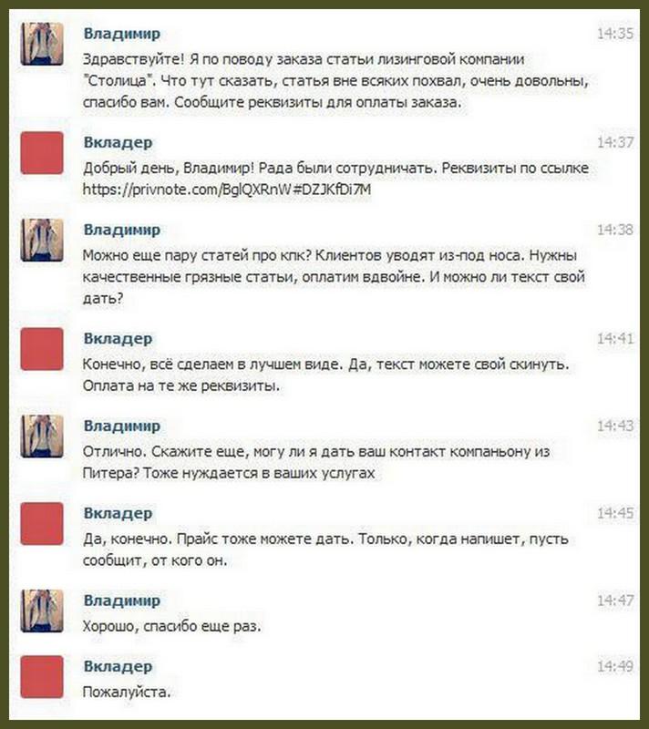 Алиса Юзефович, хакеры и шантажисты
