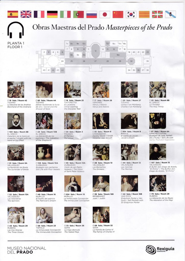 План галереи Prado в Мадриде (англоязычный буклет 2016 года)