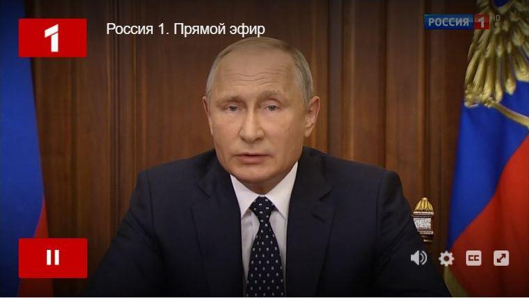 Речь Путина 29 августа 2018 года о пенсионной реформе