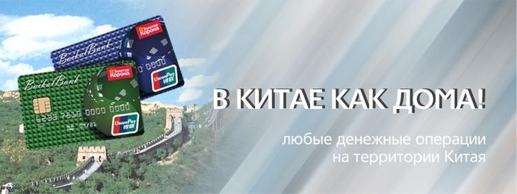 baikalbank-002