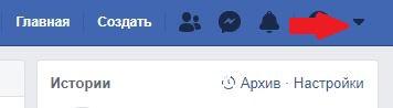 Как найти свой номер (user ID) в Facebook
