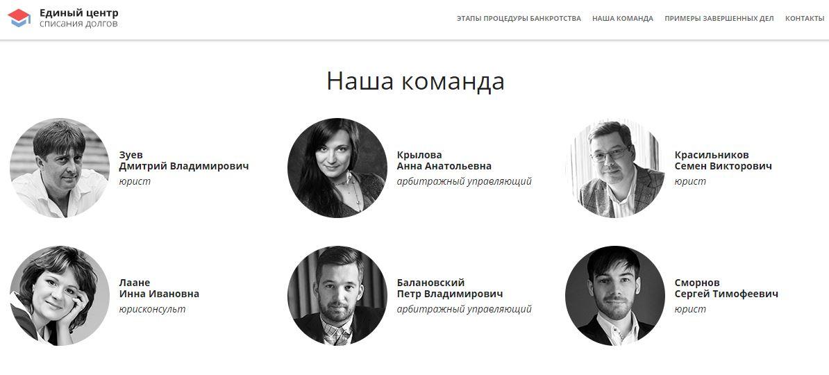 Госдолги Ру: спам и некорректная информация
