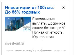 Invest-onl.ru: осторожно, Столичный доходный дом