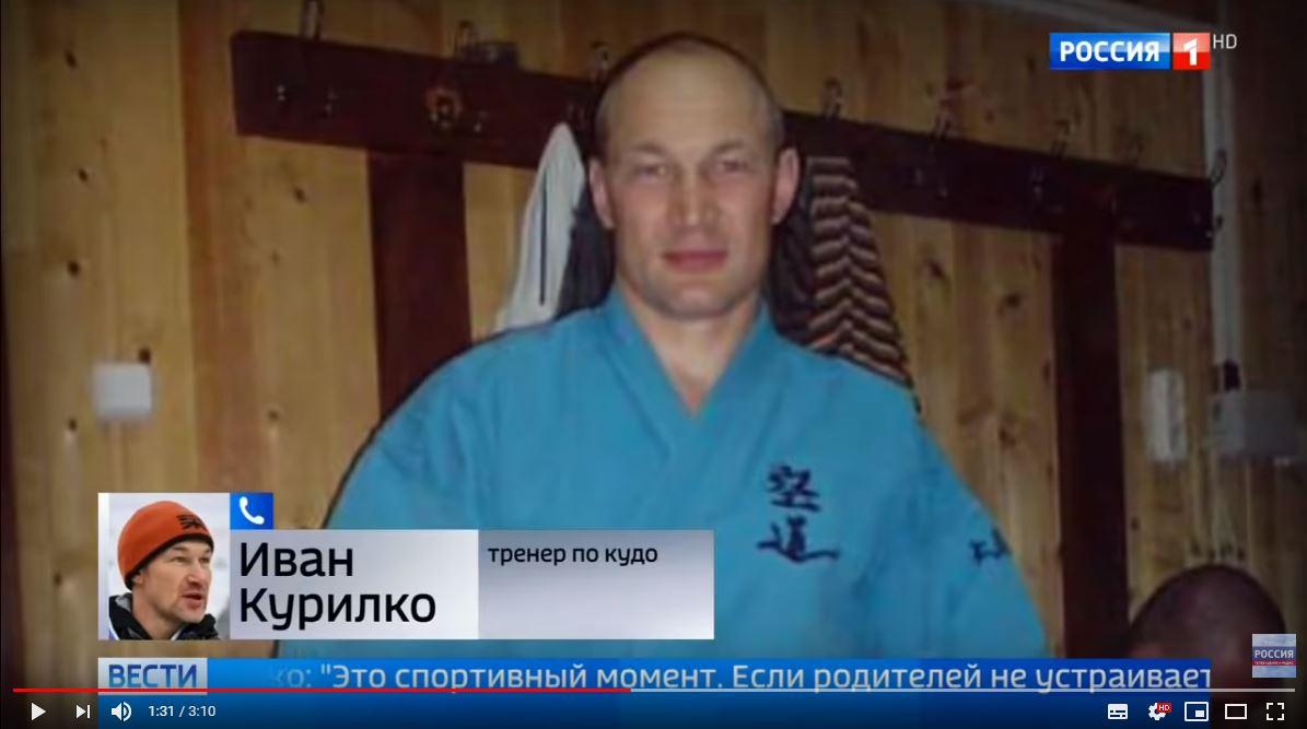 Осторожно! Иван Курилко — тренер-садист