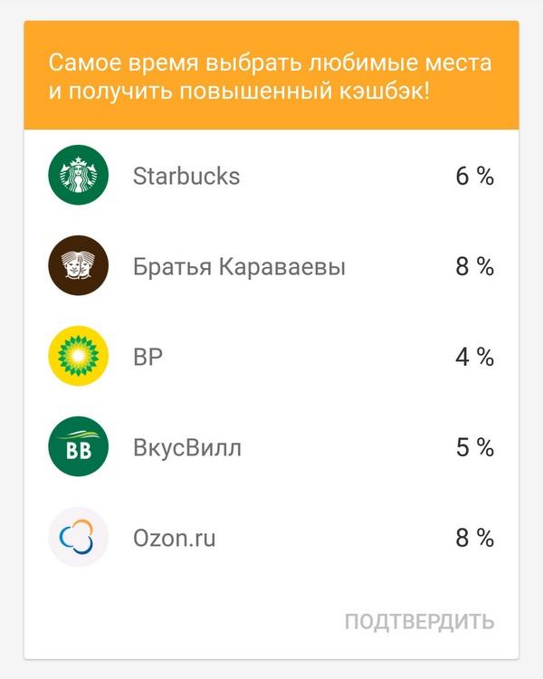 rocketbank_lub