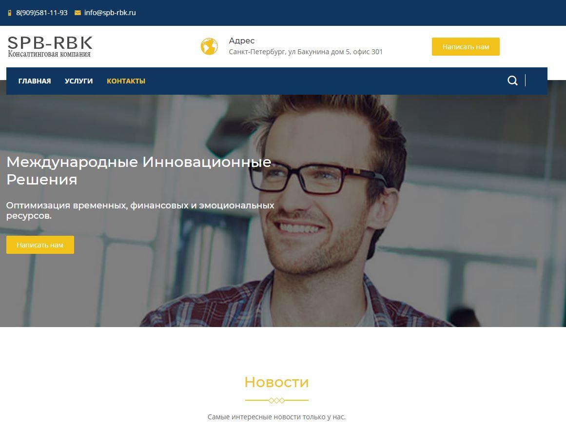 СПб-РБК: осторожно, это не имеет отношения к РБК