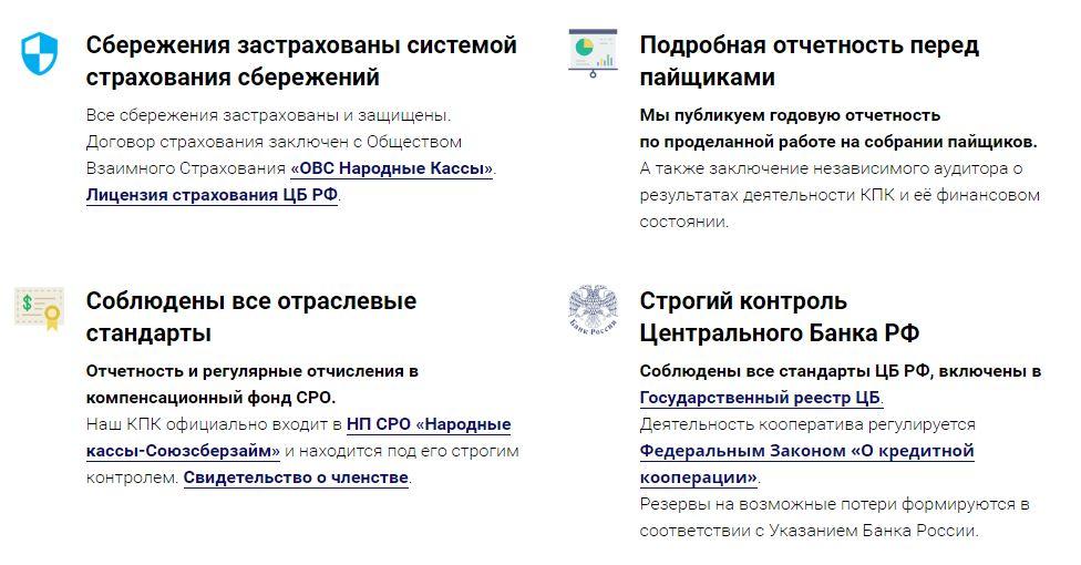 КПК «Максимум», КПК «ССК»: не рекомендуем