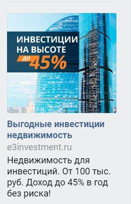 vklader_e3_110916