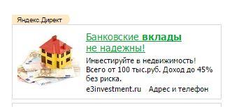 vklader_e3investment