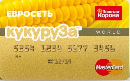 vklader_kukuruza