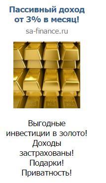 vklader_sa_finance