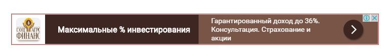 vklader_socagrofinance200816