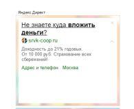 vklader_srvk_290816_rekl