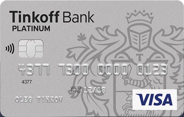 vklader_tinkoffbank_visa-750