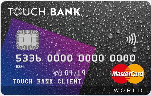 vklader_touchbank