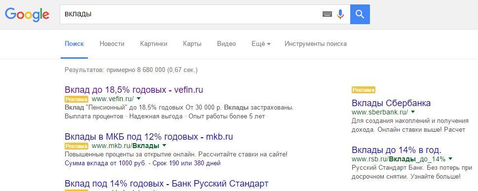 vklader_vefin3