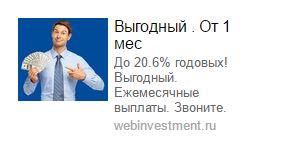 vklader_webinvestment