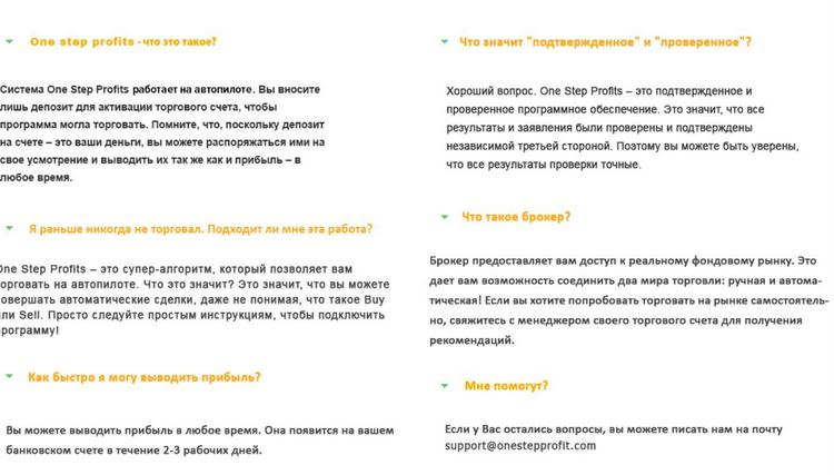 1Step, Тиньков, Шарапова — мошенничество