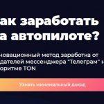 """""""Наткнулся на фотку Дурова"""""""