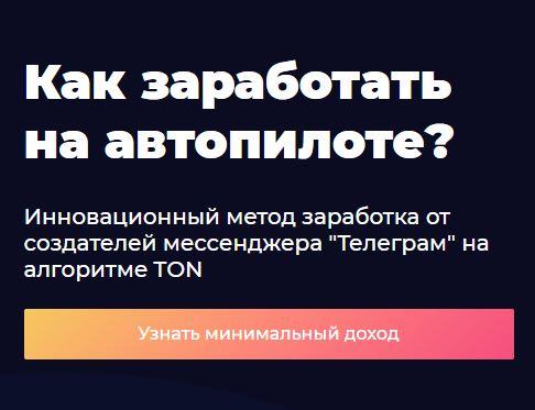 «Наткнулся на фотку Дурова»