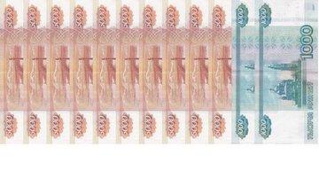 Как получать в подарок от бюджета 52000 рублей в год