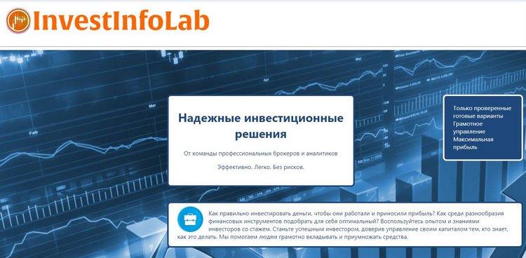 investinfolab: признаки мошенничества