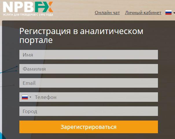 NPBFX: нет лицензии Банка России