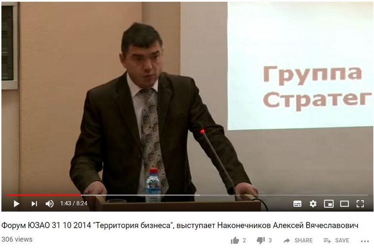 Московский ИФЦ (Благодетель): не рекомендуем