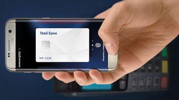 Как подключить Samsung Pay