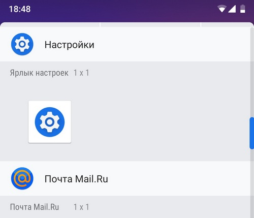 Как прочитать пропущенные уведомления на андроиде