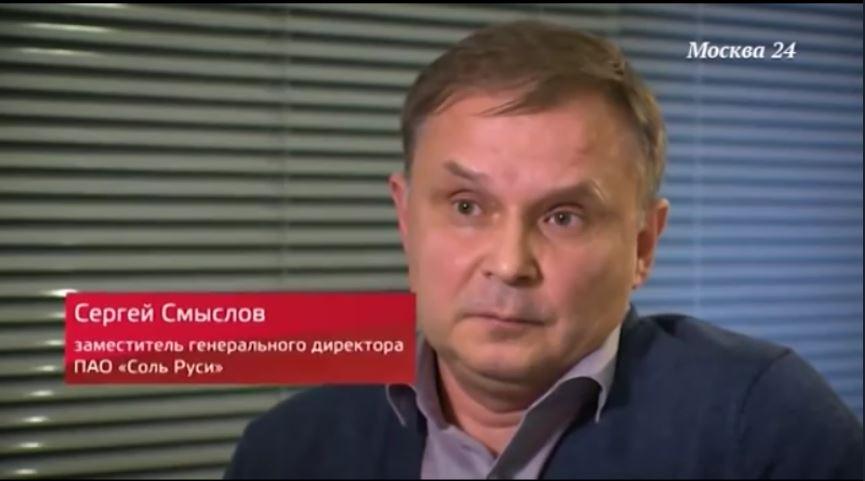 Жулики из «Соль Руси»: сюжет 2018 года о пострадавших от аферы