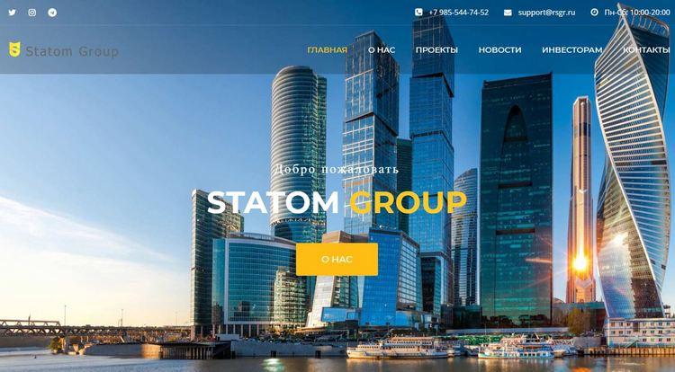 Statom Group: осторожно, лохотрон