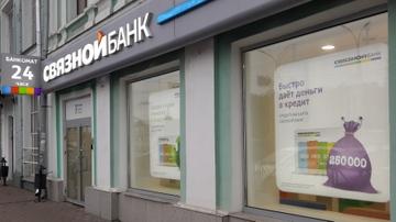 Связной Банк: отозвали лицензию. Что делать?