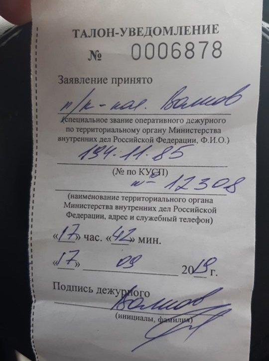 Кража 5,3 миллионов со счёта в Тинькофф Банке