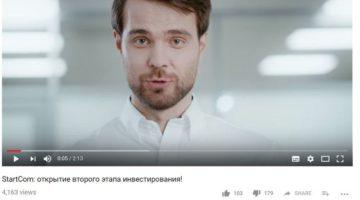 Кто помогал жуликам из StartCom: видеоблогеры и актёры