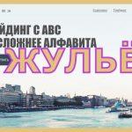 ABC Group (Эй Би Си групп): очередной фальшивый брокер