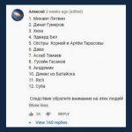 Капперы Рустам Исхаков и Роман Рыбин под арестом