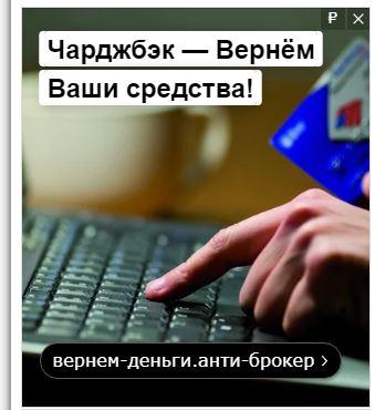 Осторожно! Международное сообщество Анти-Брокер