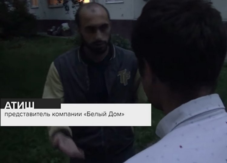 «Белый дом»: снова Константин Таран