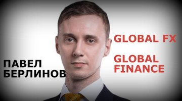 Global FX: как слили депозиты пенсионера
