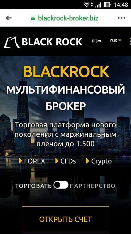 Black Rock (РБК): жулики в Петербурге