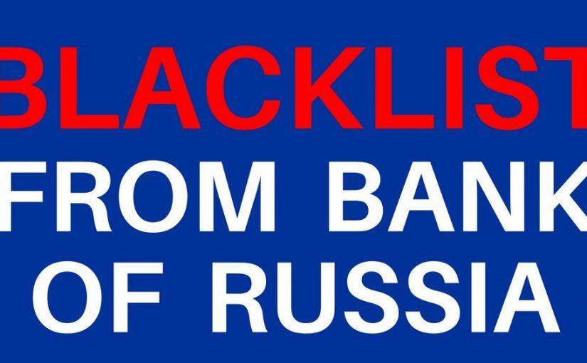 Financial Blacklist from Russian Regulator